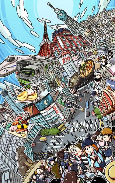 東京の遠景