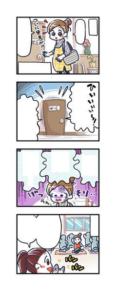 ボラギノール広告漫画(リンク有り)