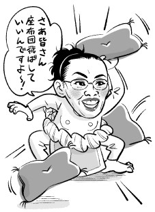 柴田理恵さん似顔絵イラスト NHKサービスセンター