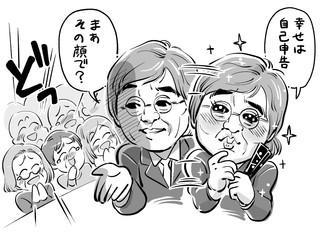 NHKラジオ深夜便綾小路きみまろさん似顔絵