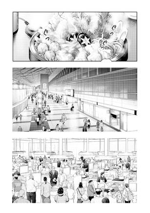 漫画背景・建物・モブ・食べ物