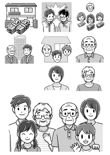 NHKサービスセンター 家族信託イラスト