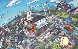 岡山県・遠景