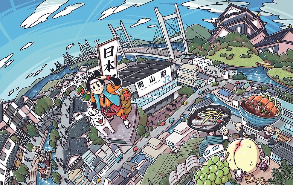 岡山遠景.jpg
