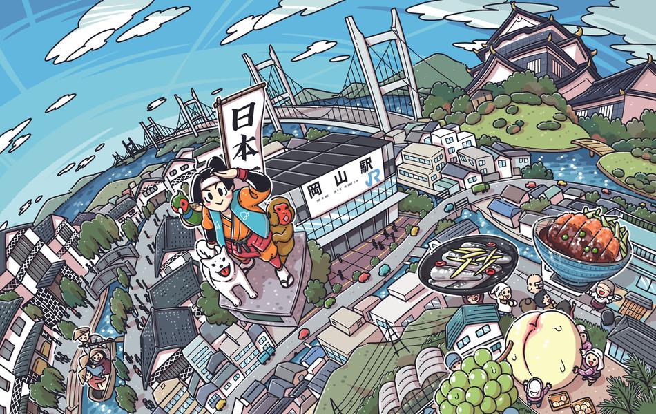 岡山の遠景