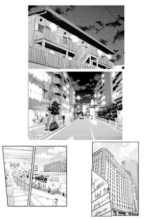 漫画背景・建物・内装