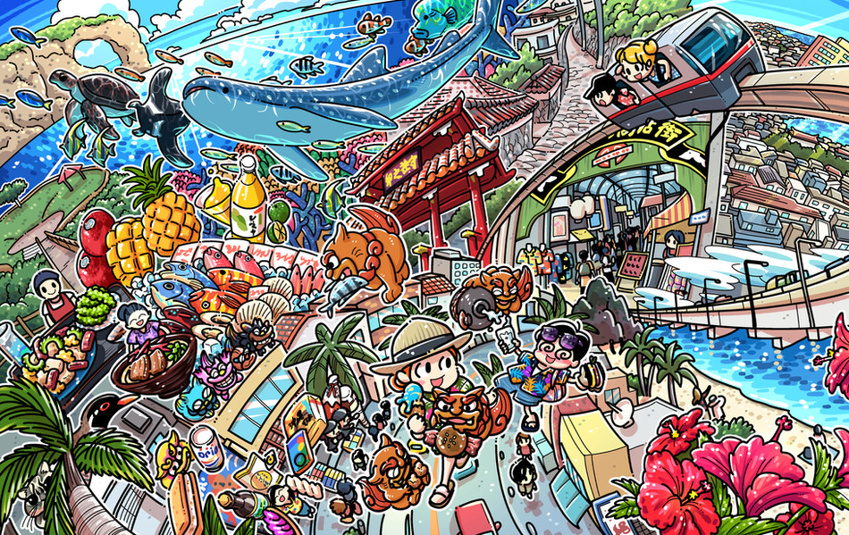 沖縄の遠景
