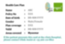 ENG Membershipcard Front v4 7.10.png
