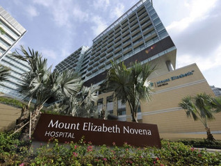 အတြင္း လမ္းညႊန္ – Mount Elizabeth ေဆးရံု