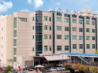 အတြင္း လမ္းညႊန္ – Thomson Medical Centre ေဆးရံု