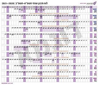 2020-2021-100x90-min.jpg
