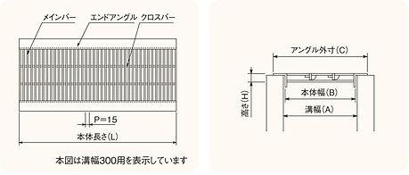 URH寸法図.jpg