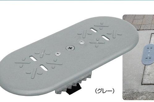 コンクリ製みぞぶた用セーフティプレート BST-G