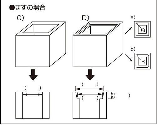 グレーチング 溝寸法_edited.jpg