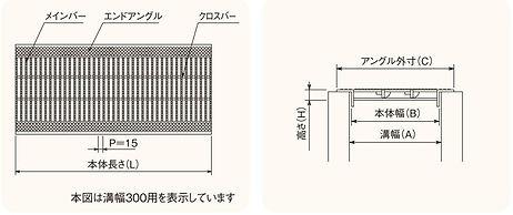 URHI寸法図.jpg