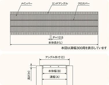 UHI3寸法図.jpg