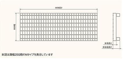 グレーチングKGI.jpg