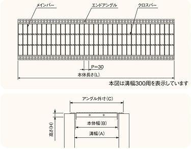 UI3寸法図.jpg