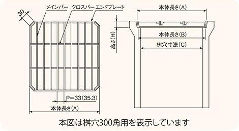 グレーチング KTI 寸法.jpg
