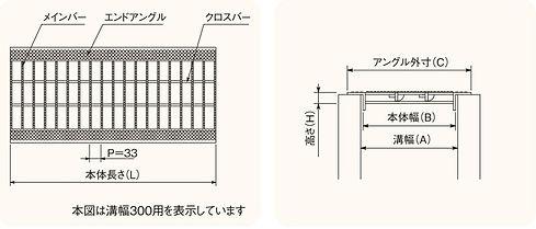 URI寸法図.jpg
