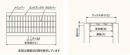 UR寸法図.jpg