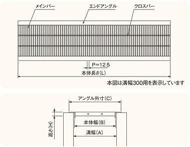 UH3寸法図.jpg