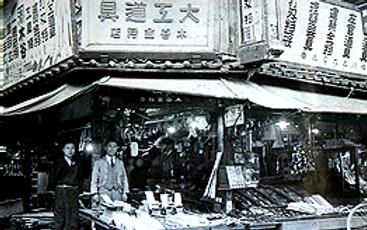 旧店舗_edited.png