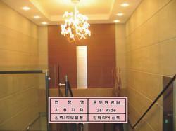 속편한내과(용두동)01
