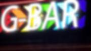 g bar.jpg