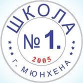logo nr1_edited.jpg