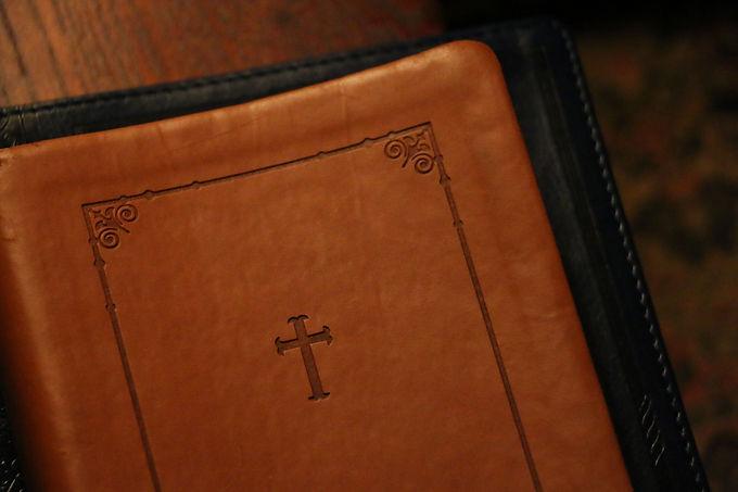 Bible 1 - FREE - Unsplash.com.jpeg