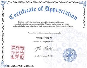 Yu Kyang Museum Certificate.png