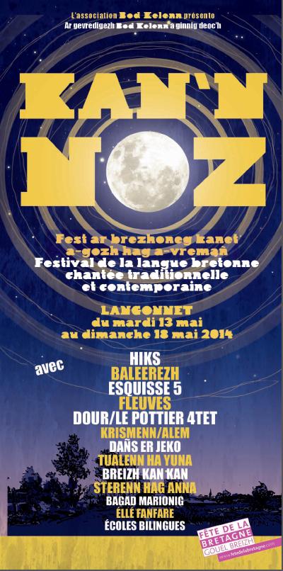 Kan'n Noz 2014