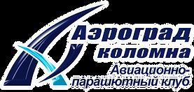Лого Аэрограда объемный.png