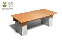 FLAT Table 150