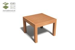 Dusit Table 75