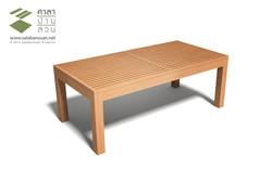 Dusit Table B