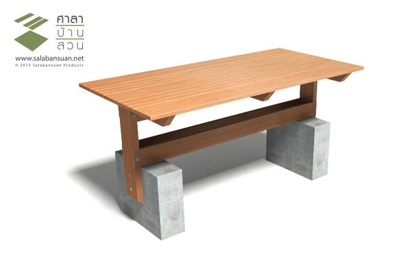 ZEEN13 Table