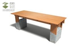 FLAT Table 200
