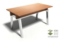 JAVA Table 150