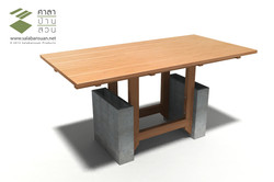 CUBE Table-150