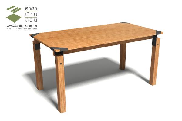 ๋Japp Table
