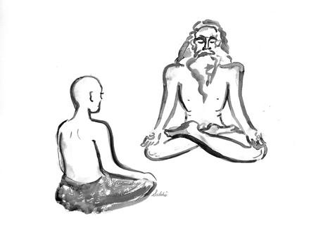 guru - the teacher