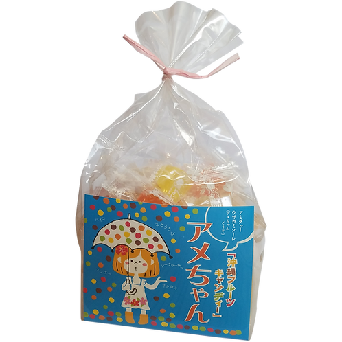 沖縄フルーツキャンディー アメちゃん 各種詰め合わせ大