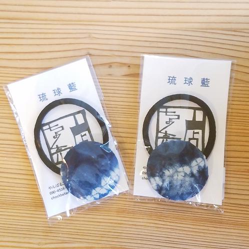 琉球藍染ヘアゴム
