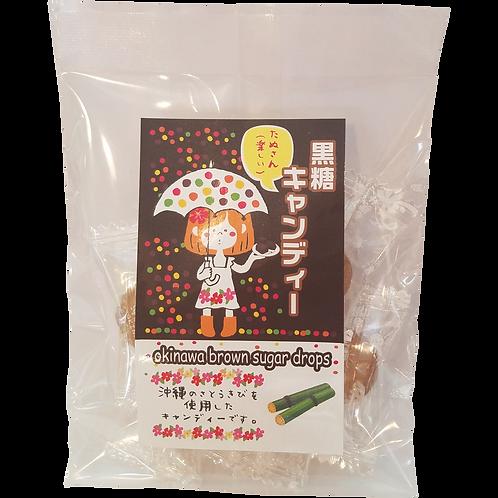 沖縄フルーツキャンディー アメちゃん 黒糖キャンディー