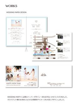 2014sarada_invitation.jpg