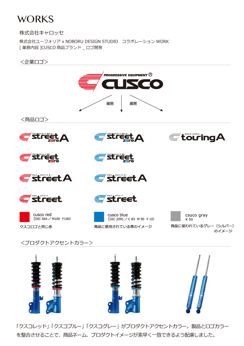 2014street_logo2.jpg