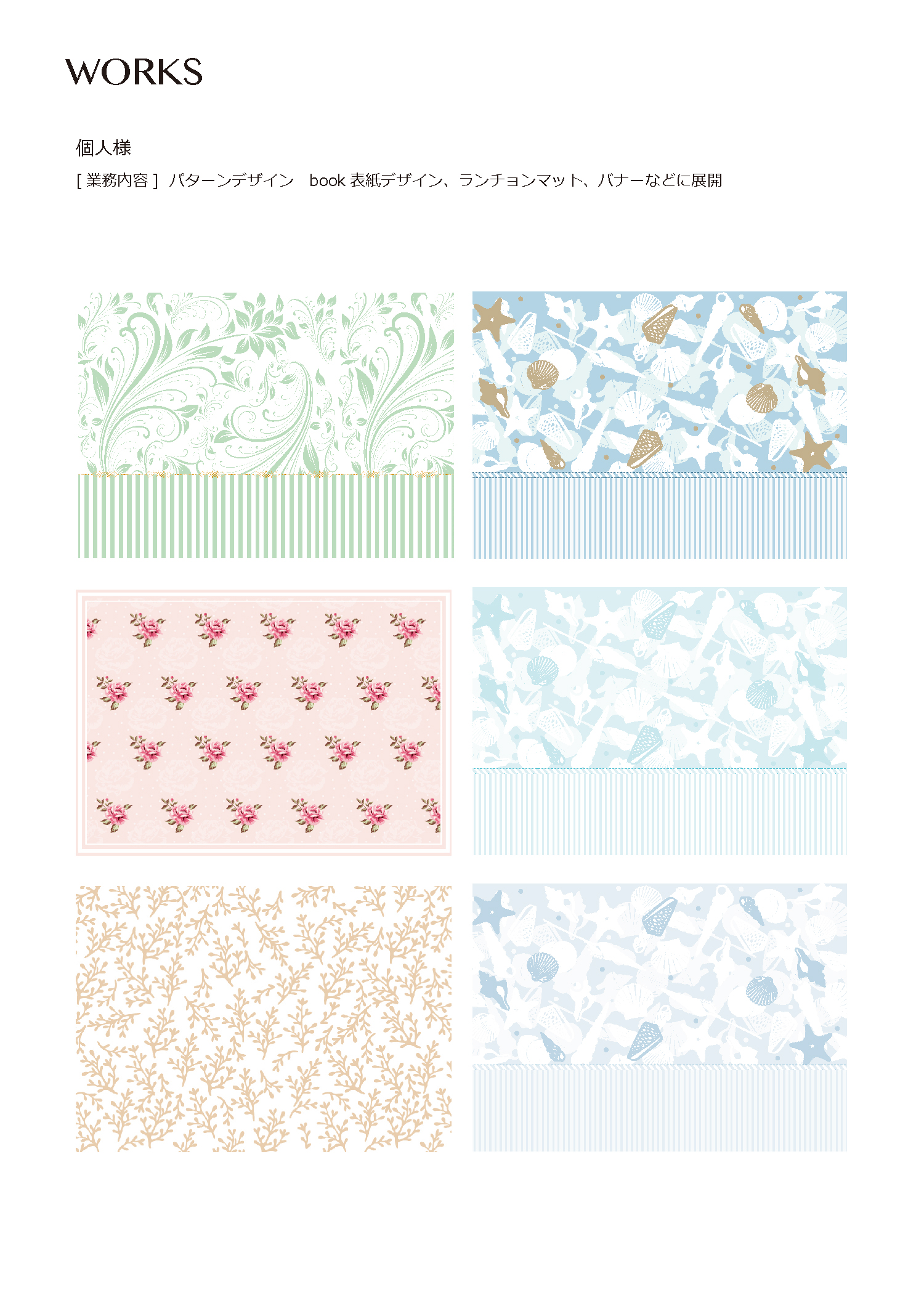 2014パターンデザイン.jpg