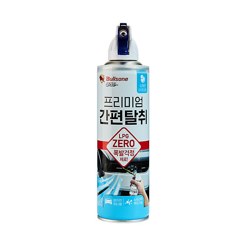 Saladdin Premium Easy Car Deodorizer for A/C System [LPG Free]_Aqua
